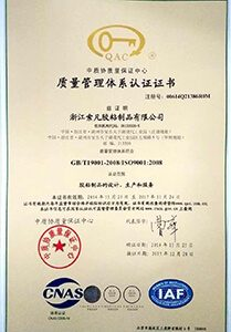 iso certification of adhesive vinyl factory
